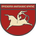 Πρόσκοποι Ανατολικής Κρήτης